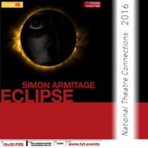 Eclipse<br>Feb 2016